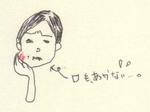 14.8.25-siori.kuchimoakanai-1.jpg
