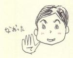 14.8.25-siori.naotuta-1.jpg